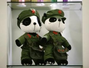 panda town armée chinoise