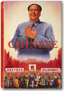propagande chine