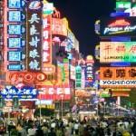 villes en chine