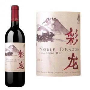 vin changyu1