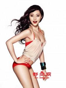 """选,在中国最有名的是,在国最美丽的女章子怡""""范冰冰""""兆维""""刘亦菲""""巩俐"""