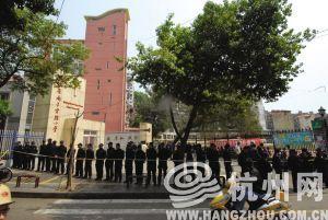 Ecole chine