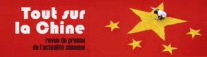 CHINA-ANNIVERSARY/