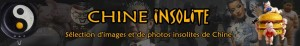etrange-chine-insolite
