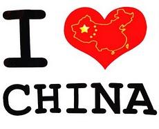 j aime la Chine