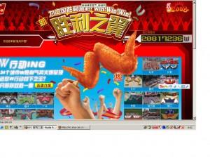 KFC Chine