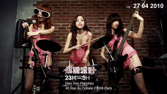 agence chinoise promotion