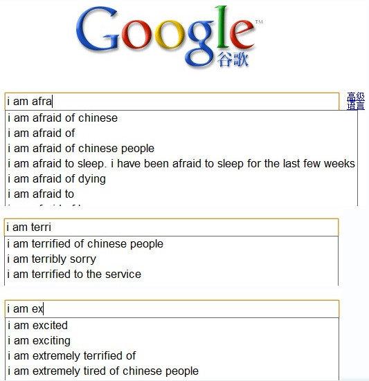 google peur chine