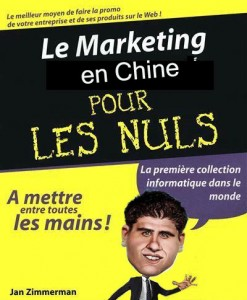 marketingnuls copie