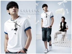 celebrite chinoise2