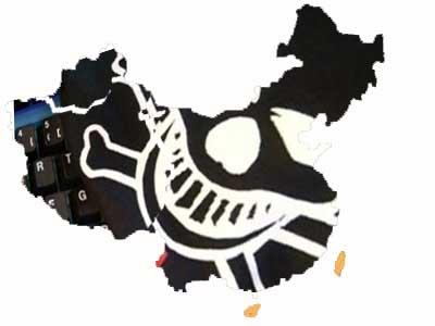 chine piratage