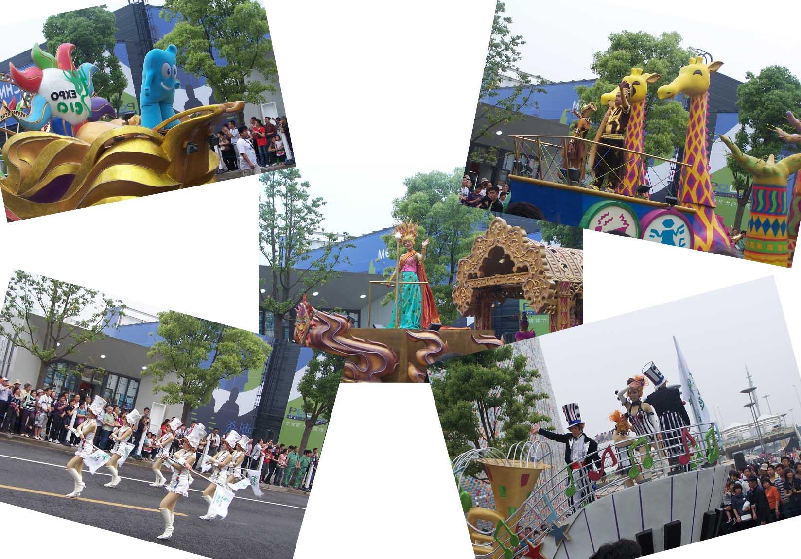 parade expo