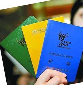 passeport exposition de shanghai