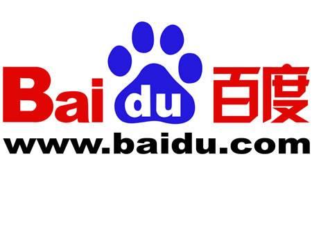 L'internet mobile en Chine est en plein essor selon Baidu
