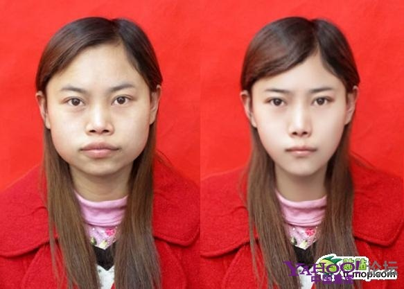 photo feng
