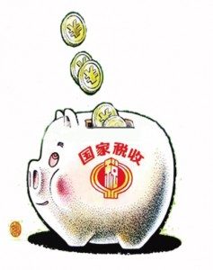 taxes chine