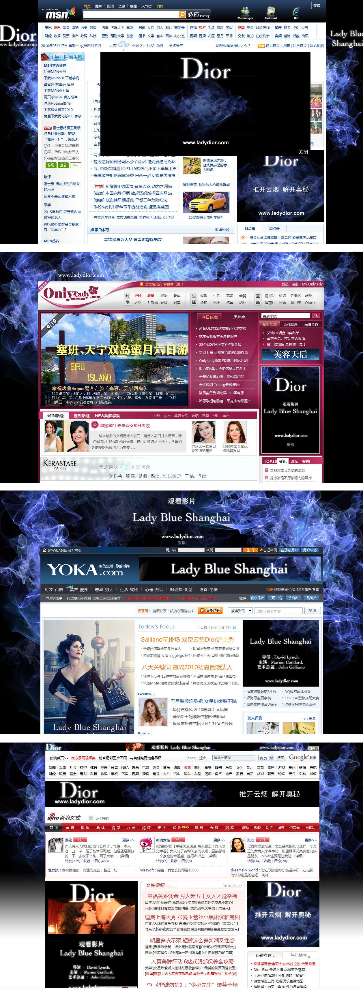 Lady Chine Dior