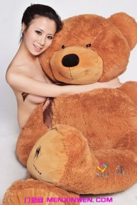chinoise nue nounours