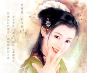 femme chine