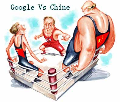 google fight