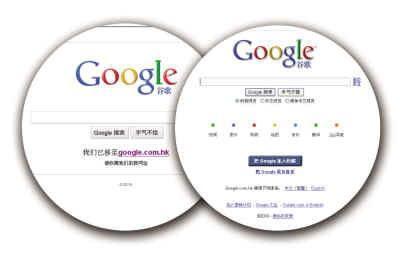 google.hk