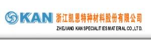 kan speciality zheyang