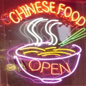 restaurant chine