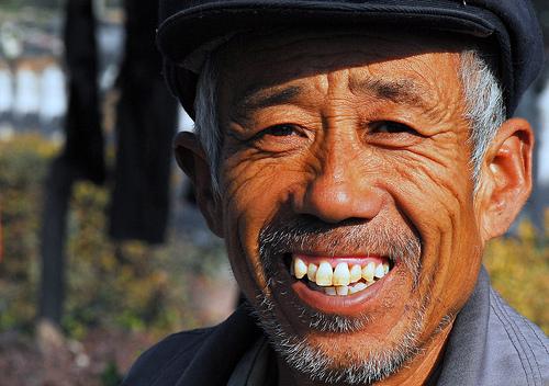 sourire chine