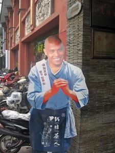 suzhou ronaldo