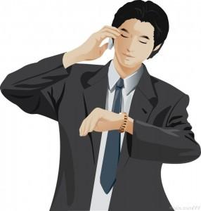 téléphone chine