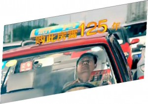 taxi chine