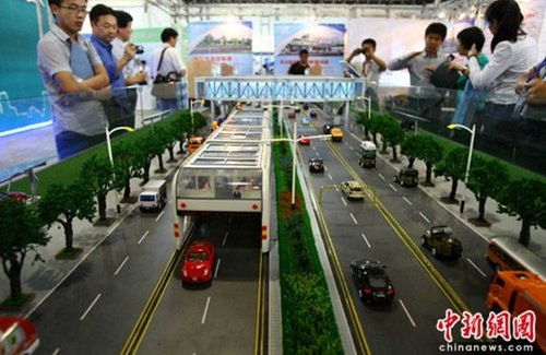 bus chine révolutionnaire