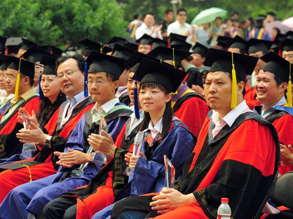 diplomé chinois