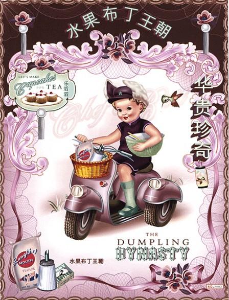 propadande enfant chinoise