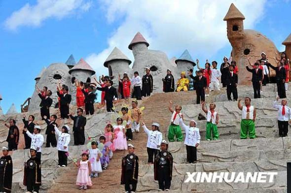 Le Royaume des nains à Kunming