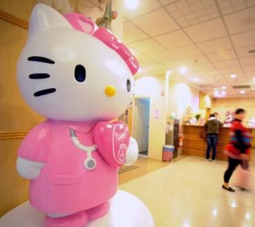 Hello Kitty sponsoring d'un hopital en Chine