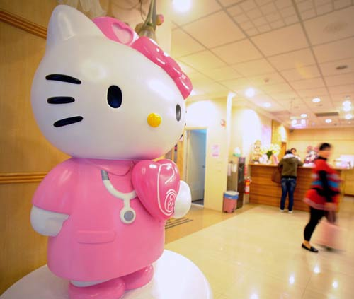 Hello kitty hopital taiwan