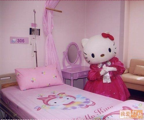 Hello kitty sponsoring d 39 un hopital en chine marketing chine for Hello kitty chambre