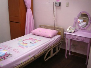 hopital sponsorié par hello kitty
