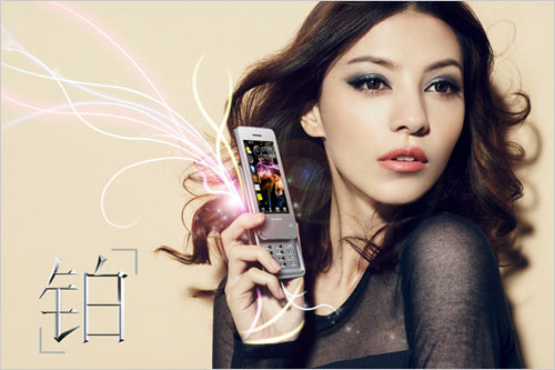 Le Mobile Commerce en fort developpement en Chine