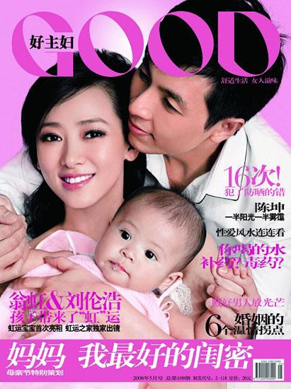magazine chine
