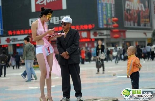 Administration sexy de questionnaires en Chine