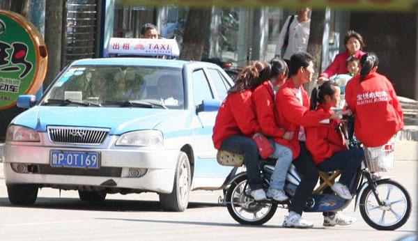 vélo chine publicité