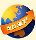 alibaba export