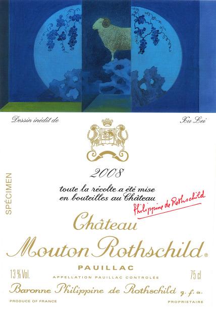 Mouton-Rothschild choisit Xu lei un artiste chinois pour le design de son étiquette