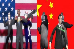 us chine rap