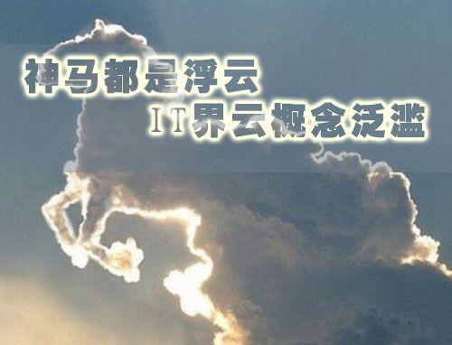 Expression les plus populaires sur le twitter Chinois