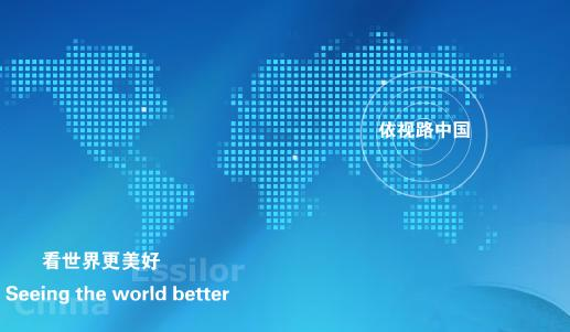 La Joint Venture Essilor Wanxin Optical