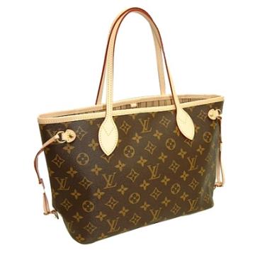Ce qu apprécient par dessous tout les chinois c est que le sac Louis Vuitton  n est jamais démodé. L entreprise se veut toujours à l avant-garde de la ... 29781bacaba