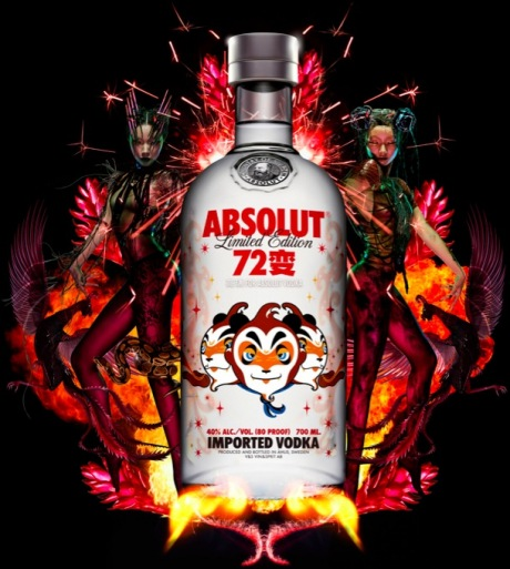 Le Packaging spécial Chine d'Absolut Vodka